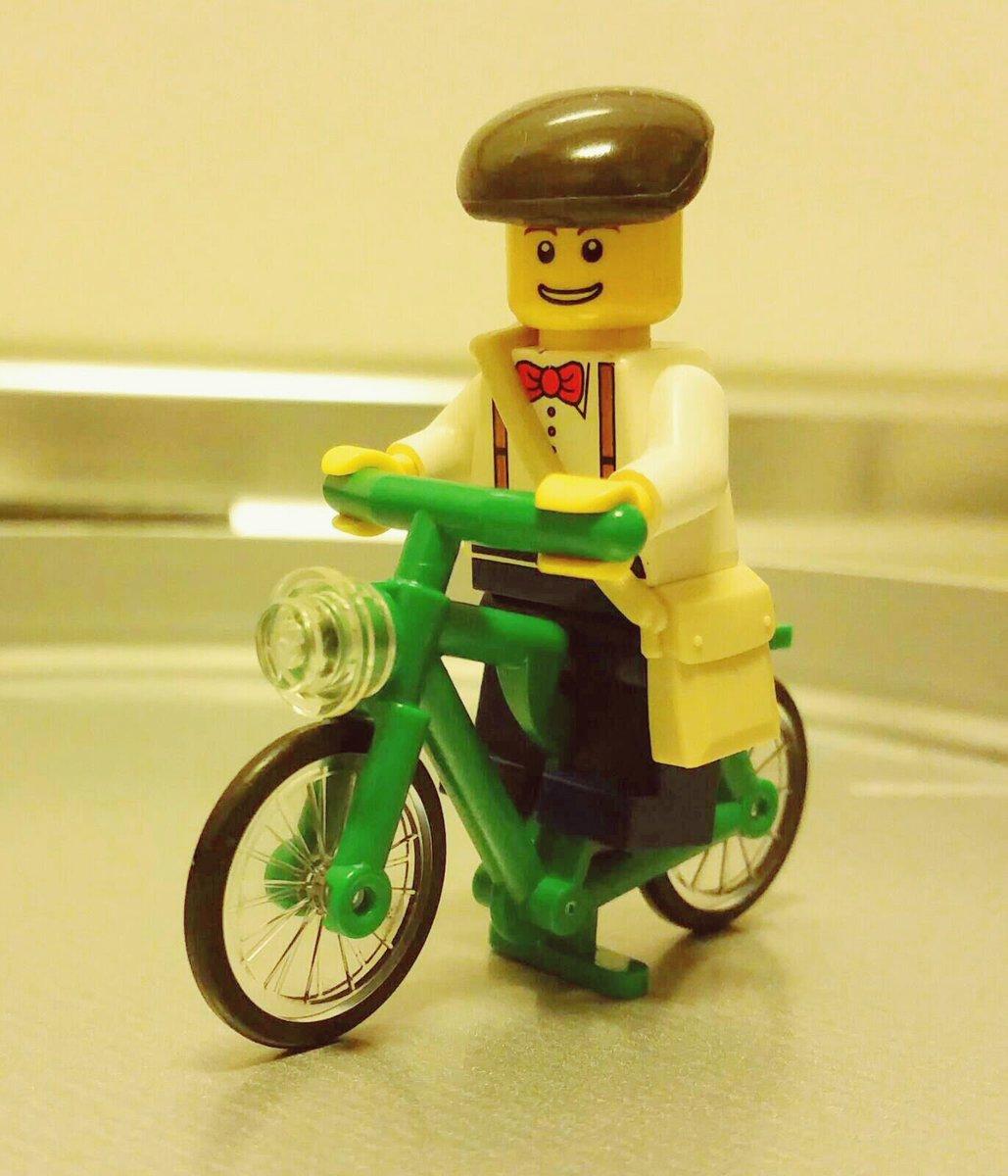 Alter lego de Jaime Novo y Granados - 30 Días en Bici