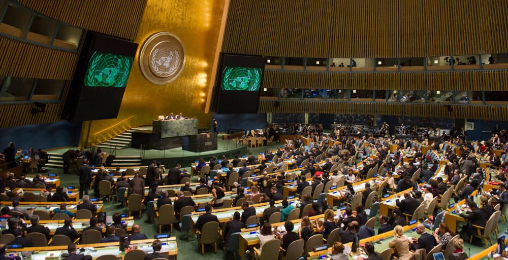 ONU reconoce Día mundial de la bicicleta - 30 días en bici